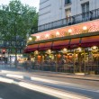 Stock Photo: Bistro in Paris France night scene typical architectur