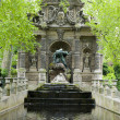 The Medicic Fountain Luxembourg Gardens Paris France - Stock Photo
