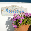 Stock Photo: Old reception sign in Greek Islands