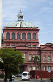 The red house parliament building port of spain trinidad tobago — Stock Photo