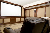 Home theater — Stock Photo