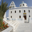 Church oia santorini greek islands - Stock Photo