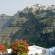 Stock Photo: Santorini view