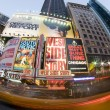 Постер, плакат: Times square new york taxi movement