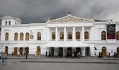 National theater opera house quito — Stock Photo