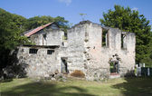 Old sugar mill industry bequia — Stock Photo