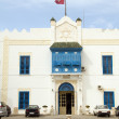 Постер, плакат: The Tunisian Academy of Sciences Letters and Arts Carthage Hannibal Tunis