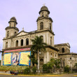 Stock Photo: Old Cathedral Managucatedral Santo Domingo