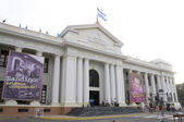 Palacio nacional de la cultuara museo nacional — Foto Stock