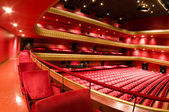 Ruben Dario National Theater Managua Nicaragua interior plush red velvet seats Central America — Stock Photo