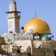 Dome of The Rock and Ghawanima Minaret from Western Wall Jerusalem - Stock Photo