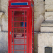 British style phone booth mdina malta — Stock Photo