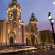 Catedral on plaza de armas plaza mayor lima peru — Стоковая фотография