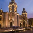 Catedral on plaza de armas plaza mayor lima peru - Foto de Stock