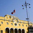 Municipal government office lima peru — Stock Photo