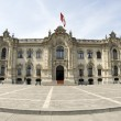 Government palace lima peru — Stock Photo #13418402