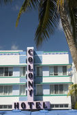 Famous hotel south beach — Foto de Stock