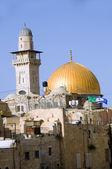 Dôme du rocher et ghawanima minaret du western wall jerusalem — Photo