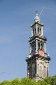 Westerkerk amsterdam westerchurch holland — Stock Photo