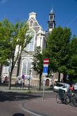 Westerkerk wester church amsterdam holland — Stock Photo