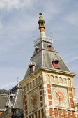 Detail amsterdam centraal station — Stock Photo