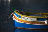 Marsaxlokk ancient fishing boat village malta mediterranean — Stock Photo