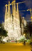 La sagrada familia gaudi église nuit barcelone espagne — Photo