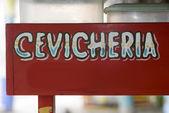 универсальный знак для севиче ресторан стоять — Стоковое фото