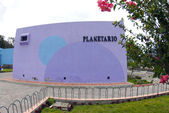 Planetarium at mitad del mundo equator ecuador — Stock Photo