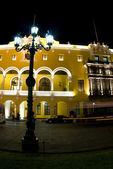 Lima peru plaza de armas government office building at night — Stock Photo