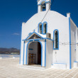 Stock Photo: Catholiic Church PolloniMilos Cyclades Greek island Greece