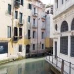 Beautiful romantic Venetian scenery — Stock Photo #13422328