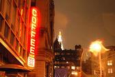 Grainy new york night — Stock Photo