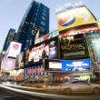 Times square new york taxi movement - Stock Photo