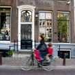 Otto frank house amsterdam holland — Stock Photo #23042036