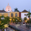 Cartagena Colombia South America — Stock Photo