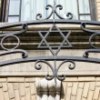 Star of david wrought iron fence New York - Stock Photo