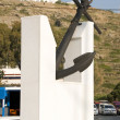 Maritime anchor sculpture harbor Ios Cyclades Greece — Stock Photo #23059566
