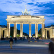 Night scene Brandenburg Gate with lights Berlin Germany Europe — Stock Photo