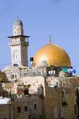 Kuppel des rock- und ghawanima minarett aus westlichen wand jerusalem — Stockfoto