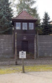 Nazi guard tower house by barracks — Stock Photo