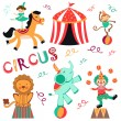 Cute circus set — Stock Vector