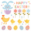 Stock Vector: Cute Easter set