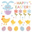 Cute Easter set — Stock Vector #19235207