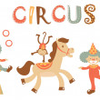 Circus set — Stock Vector #19235227