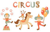 Circus set — Stock Vector