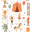 Cute circus — Stock Vector
