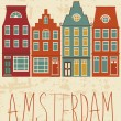 Amsterdam city — Stock Vector #37533905