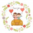 Happy couple — Stock Vector #37563443