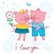 Cute pigs in love — Stock Vector #41139449